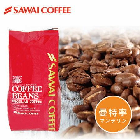<br/><br/>  【澤井咖啡】※日本原裝※ 曼特寧咖啡豆<br/><br/>