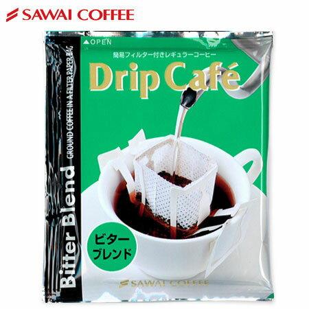 【澤井咖啡】※日本原裝※-香醇掛耳式咖啡6入