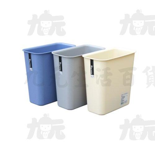 【九元生活百貨】聯府C3303小長型京都垃圾桶