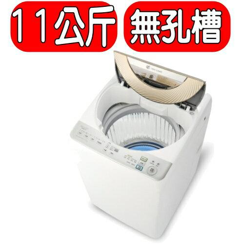 可議價★回饋15%樂天現金點數★SHARP夏普【ES-ASD11T】洗衣機《11公斤,變頻,無孔槽》