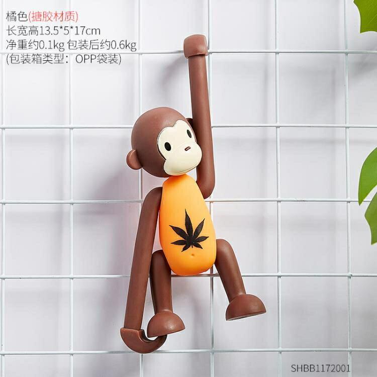 創意擺設 北歐家居飾品木質猴子裝飾小擺件ins創意可愛桌面臥室置物架擺設