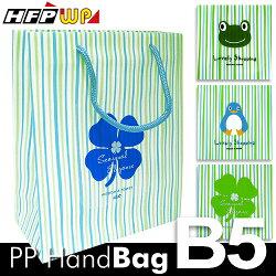 特價@35元[100個批發]  HFPWP [B5] PP環保無毒防水塑膠 手提袋 台灣製 BLSE317-100