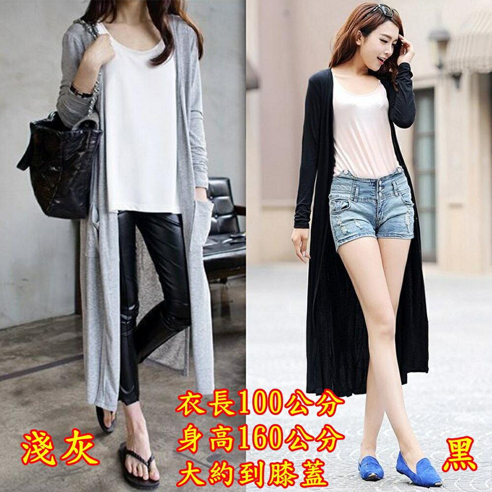 現貨 長版 薄外套 超舒服 莫代爾 防曬衣 防曬外套 雙口袋 空調衣 6色 麗莎小舖