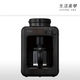 嘉頓國際 日本進口 SIROCA【SC-A121】全自動咖啡機 四段 研磨咖啡機 磨豆機 免濾紙 美式 黑咖啡