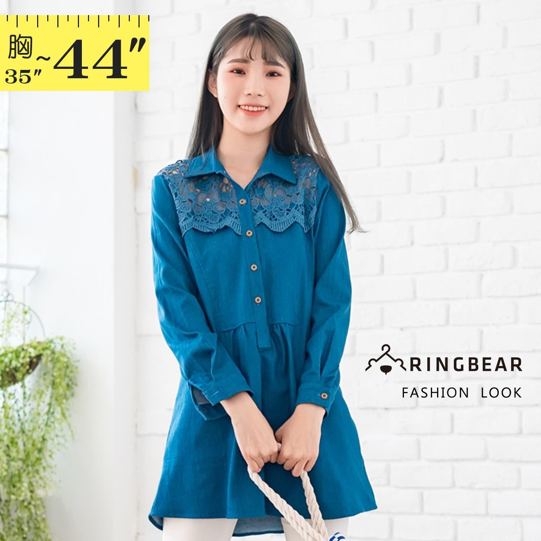 長版襯衫--知性浪漫蕾絲拼接仿木鈕扣抓皺寬鬆修身長袖襯衫(藍L-2L)-I121眼圈熊中大尺碼 1