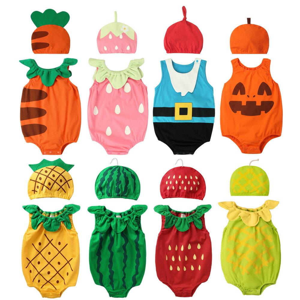 Augelute Baby 水果造型連身衣套裝 附帽子 51015 90066(好窩生活節) 1