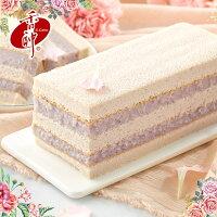 【香帥蛋糕】精緻小長芋★限時滿499免運★-香帥蛋糕-美食甜點推薦