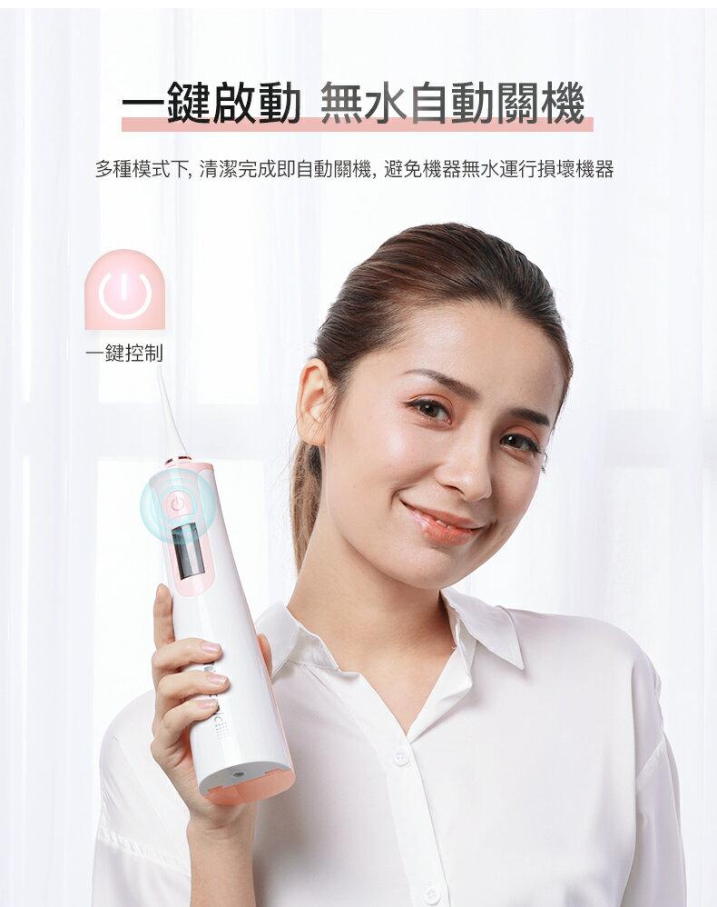 領券再折$168【Proscenic】台灣浦桑尼克 JL-550 脈衝水柱無線攜帶沖牙器 8