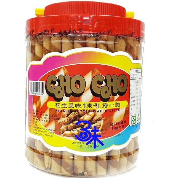 (印尼)chocho哦吉花生風味煉乳捲心脆1桶700公克特價108元【8992952924904】(捲心脆捲心酥)▶全館滿499免運