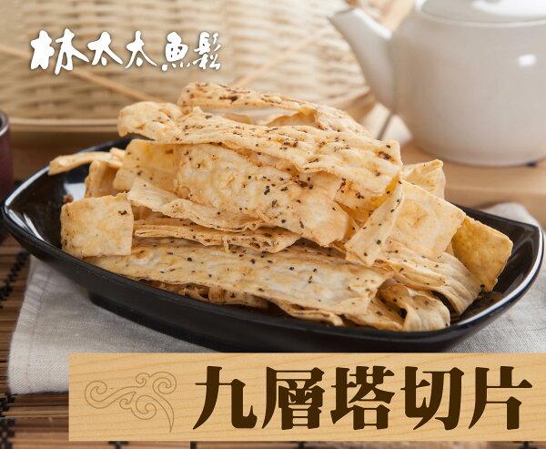 林太太魚鬆:九層塔切片200g林太太魚鬆專賣店