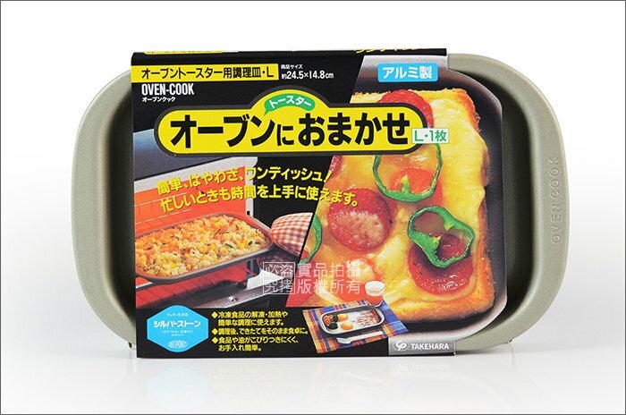 快樂屋? 日本製 竹原A-33 烤箱用烤盤.不沾烤盤.烘培烤盤)