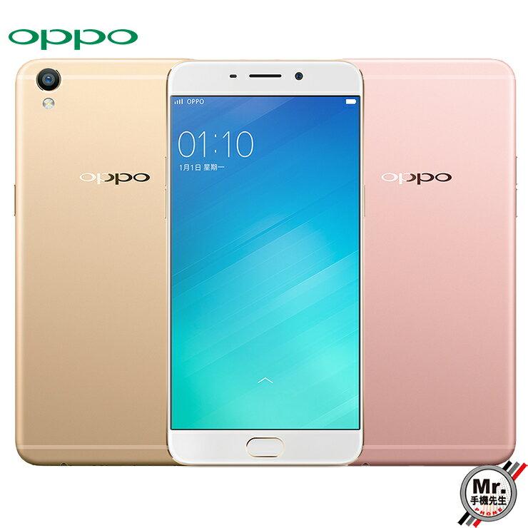※手機先生※【OPPO】R9 Plus 128G反正好拍 最強閃充 美型智慧型手機※贈送行動電源※免運費