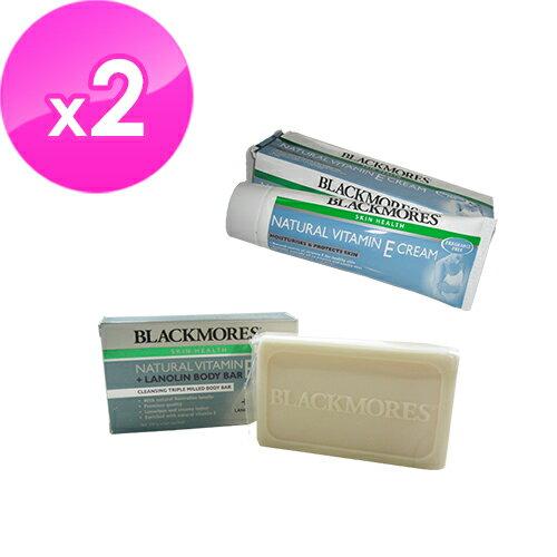 【澳洲Blackmores】維他命E霜香皂套組,冰冰霜與香皂(2入組50g支,100g塊)
