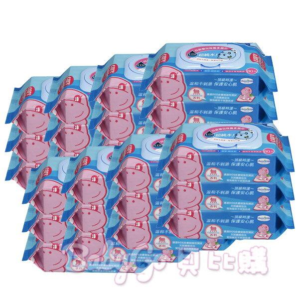 貝恩超純水嬰兒柔濕巾24入組