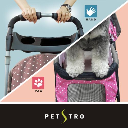 沛德奧Petstro 寵物推車舒壓保潔套組 (手把護套+推車圍欄護套) -702/701/107T/409不適用