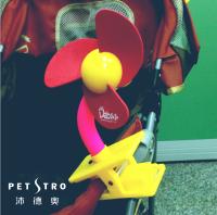 沛德奧Petstro 寵物推車專用 夏日風扇 夾扇 涼扇 (隨機出貨,不供挑色)★清涼一夏必備★ 1