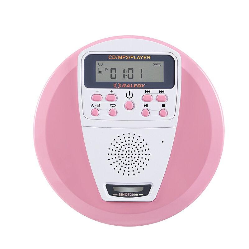 CD機 格雷迪CD機播放器便攜式學生英語cd播放機隨身聽光碟光盤機播放【天天特賣工廠店】