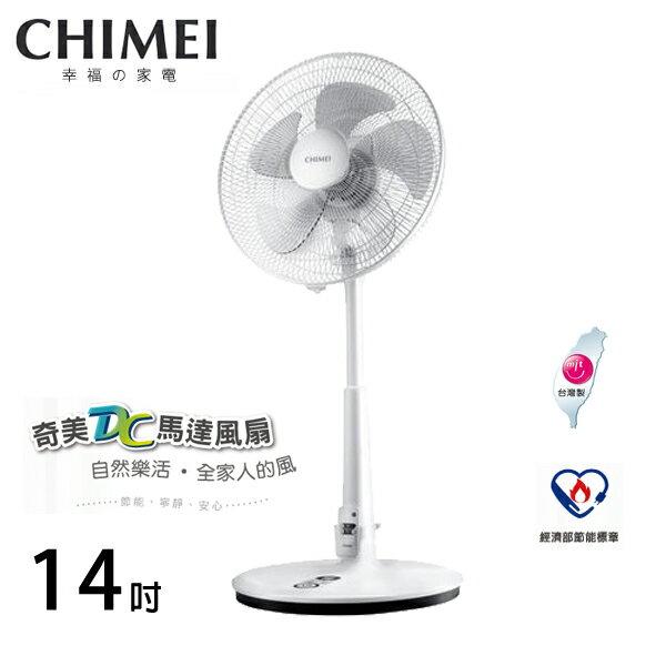CHIMEI奇美 14吋 DC直流 智能立扇 風扇 電風扇 DF-14G0ST