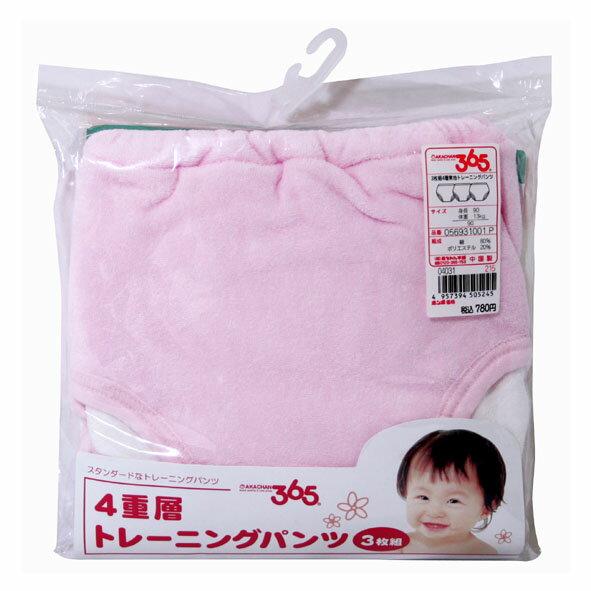 AKACHAN阿卡將 寶寶學習褲3件-80cm
