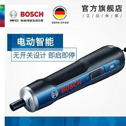 博世電動螺絲刀迷你電動起子機鋰電充電式電動螺絲批Bosch GO DF 科技藝術館