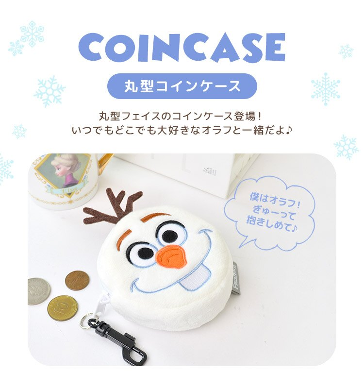 日本迪士尼 Disney Frozen 冰雪奇緣 雪寶 零錢包 小錢包 。-日本必買 日本樂天代購(1340) 2