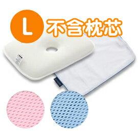【悅兒樂婦幼用品舘】GIO Pillow 枕套-L號 (藍/粉)