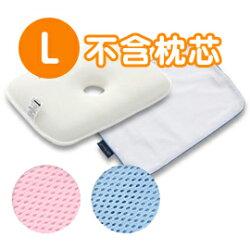 【悅兒樂婦幼用品館】GIO Pillow 枕套-L號 (藍/粉)