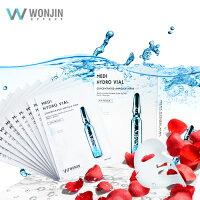 醫美品牌保濕面膜推薦到韓國WONJIN EFFECT原辰透明質酸面膜 10片/盒就在shop8888推薦醫美品牌保濕面膜