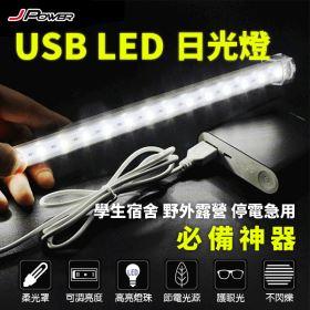 i ^~ S x3C jJP~LED52.5W USB LED 52.5cm   O
