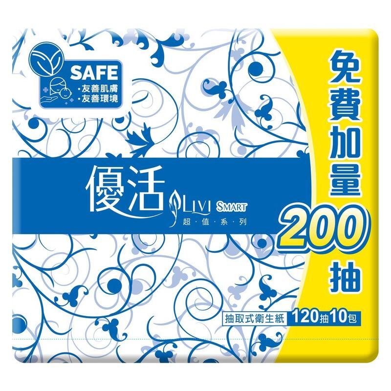 優活 Livi SMART抽取式衛生紙(120抽x10包)/串 【康鄰超市】