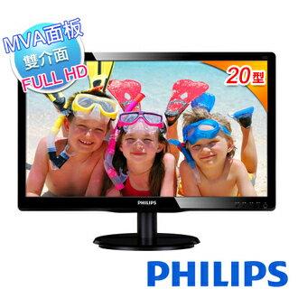 PHILIPS 飛利浦 200V4QSBR 20型FHD寬螢幕顯示器