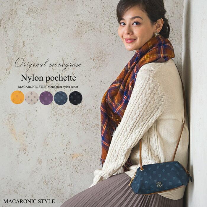 ^( ^) Macaronic Style 隨身包 ~  好康折扣