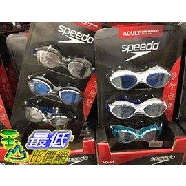 [COSCO代購] W2000571 Speedo 成人泳鏡3入 Speedo Adult Goggle 3 Pack