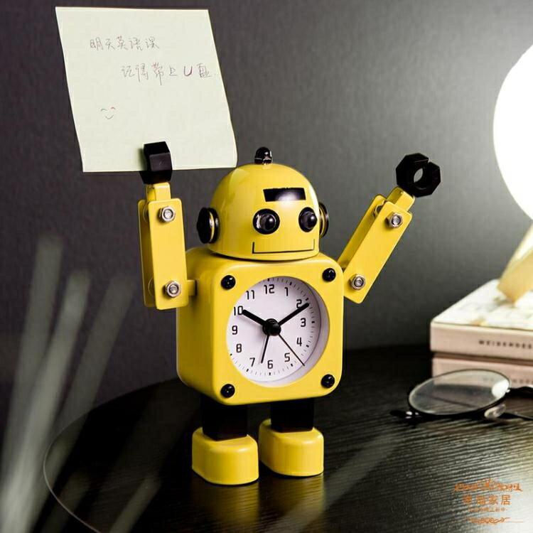 鬧鐘 機器人小鬧鐘男學生兒童用創意個性懶人可愛卡通靜音床頭桌面時鐘