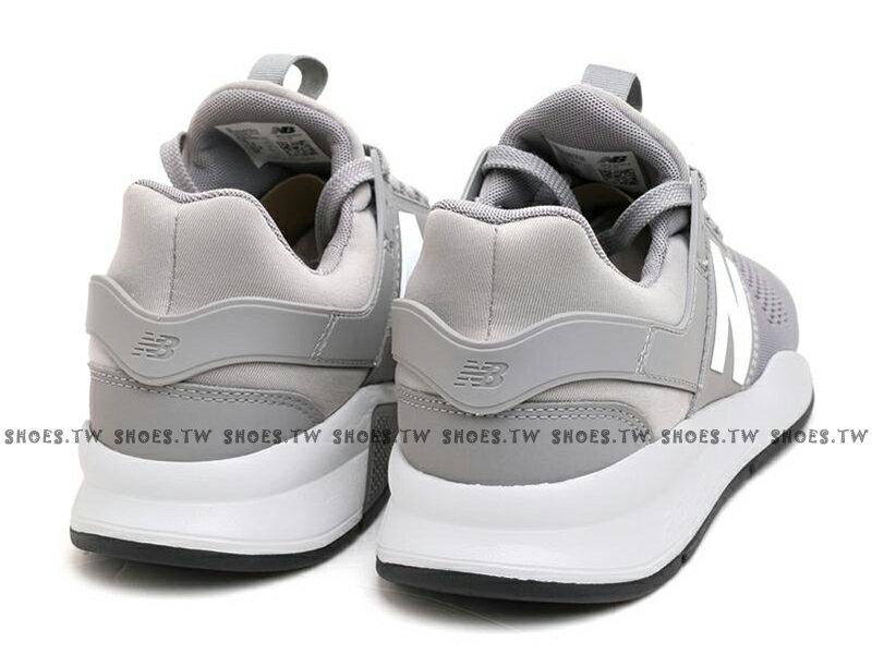 Shoestw【MS247EG】NEW BALANCE NB247 慢跑鞋 網布 襪套 灰白N 男生尺寸 2