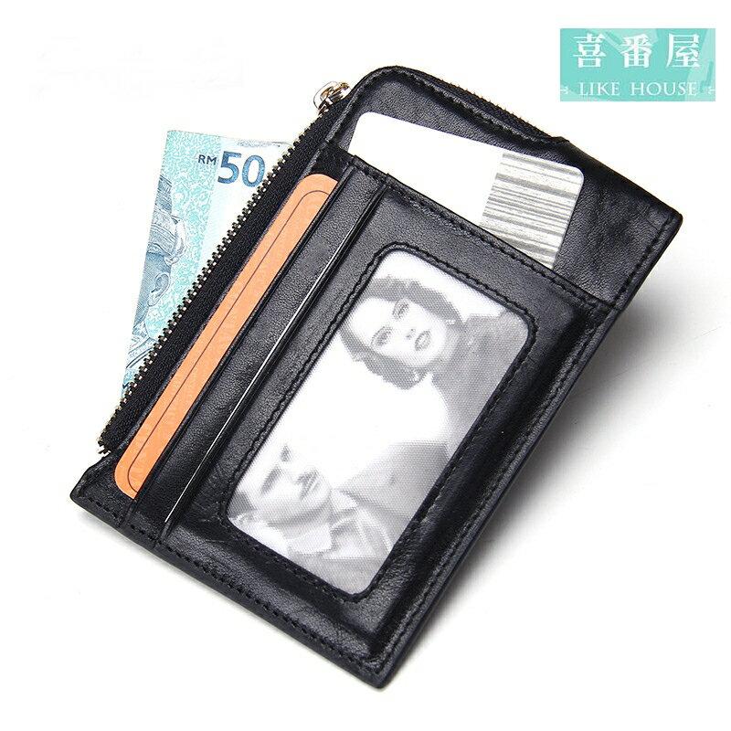【喜番屋】日韓版真皮牛皮5卡位男女通用拉鍊皮夾皮包錢夾零錢包男夾女夾男包女包LH382