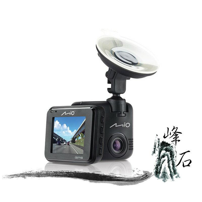 樂天限時優惠!Mio MiVue C330測速GPS雙預警行車記錄