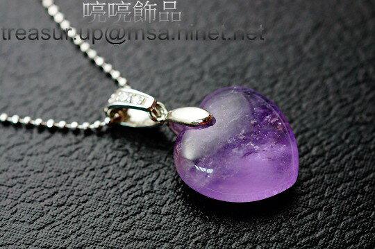 紫水晶墜飾  S925純銀墜子頭  增進人緣、多遇貴人,改善工作環境風水。M93