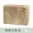 夏日清爽組 清爽咖啡皂+左手香皂+艾草手工皂【真心呵護TAKE CARE】 2