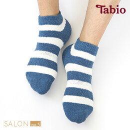 男款休閒條紋棉質運動襪 踝襪 日本 人手