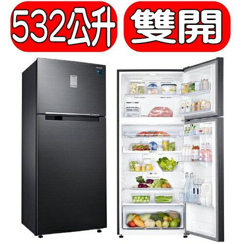 《特促可議價》SAMSUNG三星【RT53K6235BS】《532公升》雙門冰箱