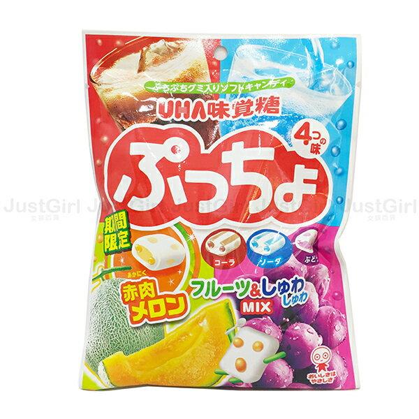 UHA味覺糖 噗啾綜合汽水軟糖 夾心軟糖 汽水 可樂 哈密瓜 葡萄 95g 食品 日本製造進口 * JustGirl *