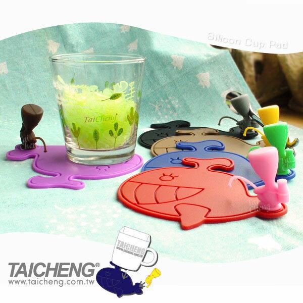 下殺9元 杯墊『環保矽膠造型杯墊』外銷貨底出清 台灣製 專利 SGS JA牧野丁丁