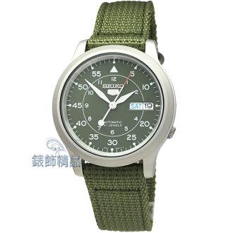 【錶飾精品】SEIKO手錶 精工表 盾牌5號 綠色帆布 軍用機械錶 SNK805K2 全新原廠正品 情人生日禮物