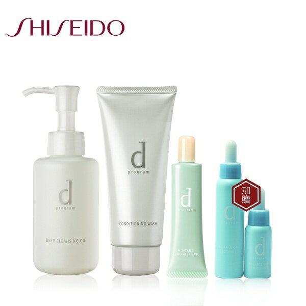 SHISEIDO資生堂 敏感話題 潔膚粧前乳特惠組合 再送均衡保養旅行二件組