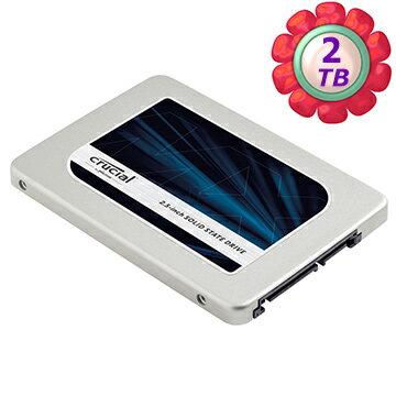 美光MicronCrucialMX3002TBSSD【CT2050MX300SSD1】2.5吋SATA6Gbs固態硬碟