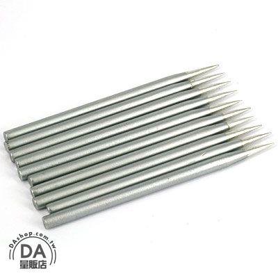 《DA量販店》水電 電子 電工 高品質 電烙鐵 焊槍 30W 無鉛製程 烙鐵頭(34-472)