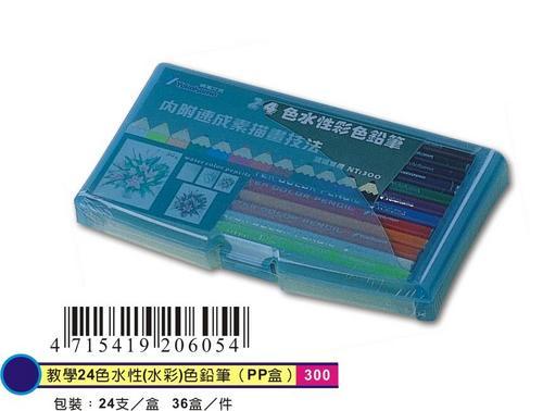 【文具通】YOKOHAMA 橫濱 昶邑 教學24色水性 水彩 色鉛筆 PP盒 A1110170