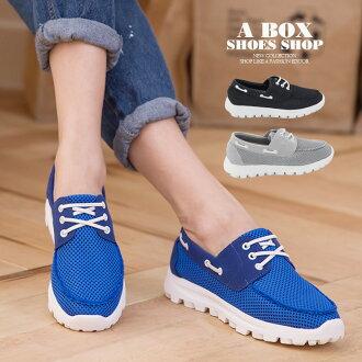 格子舖*【AA682】MIT台灣製 韓國雜誌風 網布拼接麂皮 鋸齒厚底綁帶休閒運動鞋 3色