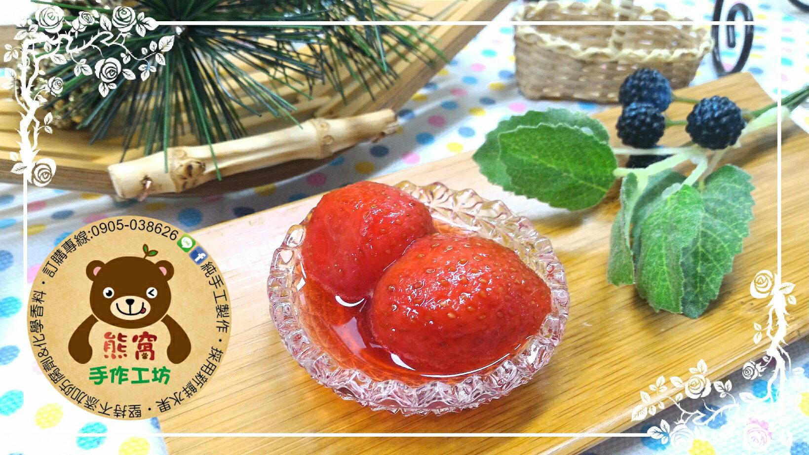 熊窩手作工坊~堅持純 製作^~100^%原汁原味^~草莓鮮水果醬^~~ 180元 ~  好